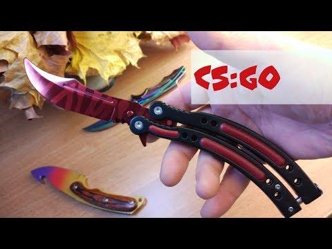 Нож бабочка Cs Go. Бабочка с Aliexpress