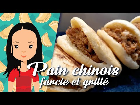 recette-16:-rou-jia-mo-/-pain-chinois-farcie-et-grillé-maison-/-recettes-cuisines-chinoises-faciles