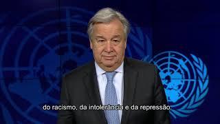 Guterres exalta o 70º aniversário da Declaração Universal dos Direitos Humanos