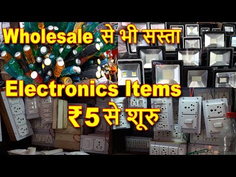 Wholesale Market Of Electrical Tools, Wires, Electrical Boards, Machine | Lajpat Rai Market