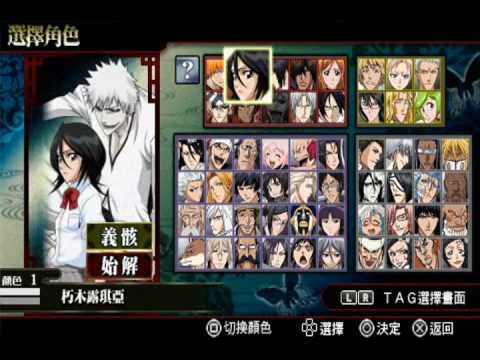 PSP 3000 PLAYING BLEACH HEAT THE SOUL 6 CFW 5.03 GEN-A Hen