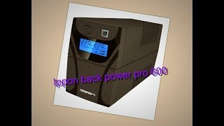 иБП Ippon back power pro 600 (распаковки #2)