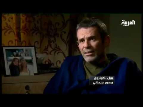 وثائقي حمص رحلة في داخل الجحيم ( كاملاً )