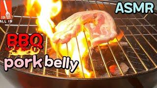 ASMR PorkBelly BBQ 1P /ASMR 바베…
