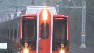 Metro-North Part 1: Changeover!!