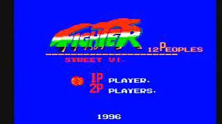 street fighter -turbo game- (nintendo) -hack-