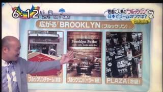 2015年7月3日(金) 05:50~08:00 日本テレビ 【レギュラー出演】 桝太...