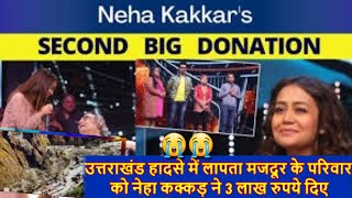 Download Neha Kakkar Donated Rs 3 Lakh to a Labour Family | Uttrakhand Labour | Indian Idol