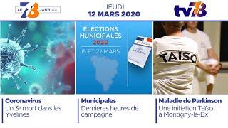 7/8 Le Journal. Edition du jeudi 12 mars 2020