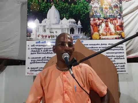 ISKCON BHAGAVAD GITA TAMIL PDF DOWNLOAD » Pauls PDF
