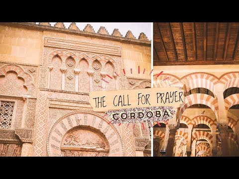 The call to prayer at Cordoba mosque   الاذان من مسجد قرطبة