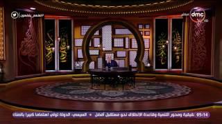 بالفيديو.. خالد الجندي يكشف سر امتناع الأزهر عن تكفير داعش