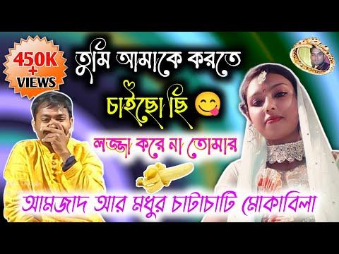 Amjad Ali Qawwal V/S Chandni,Madhu    Chanchal,Malda    Super Hit Muqabla Qawwali   