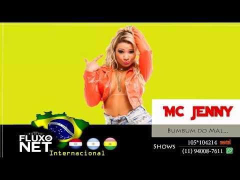 Mc Jenny - Bumbum Do Mal ( HIT 2015 ) + Download
