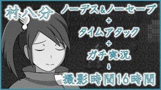 ダウンロードはこちら! https://www.freem.ne.jp/win/game/16007 こん...