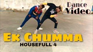 Ek Chumma | Best Dance Video 😍 | Housefull 4 | Akshay K, Riteish D, Bobby D, Kriti S| Sohail Sen