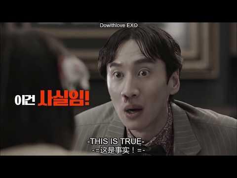 PART 2 ~Find EXO in Korean Drama~ [엑소 x 드라마]