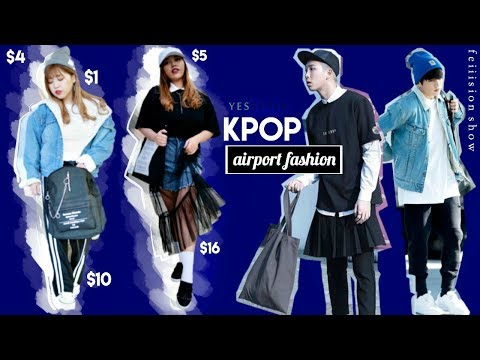 Cheap KPOP AIRPORT FASHION Outfits ft. Yesstyle!