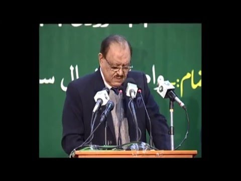 Honorable President Mamnoon Hussain Islamic Republic of Pakistan
