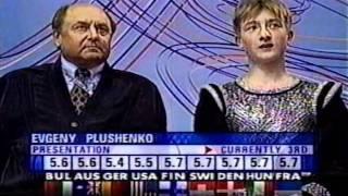 1998 Worlds K&C after LP -  Plushenko marks and Yagudin reaction