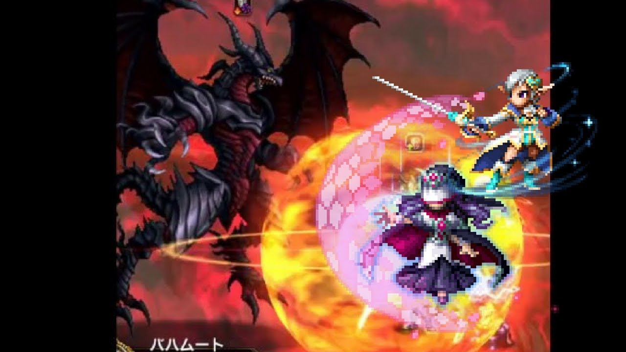 how to get bahamut ffbe