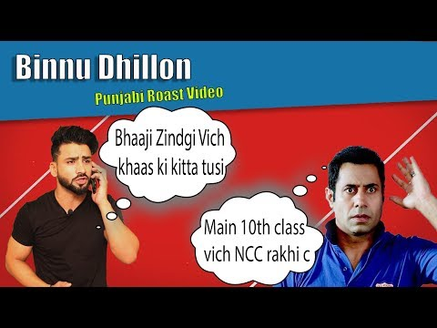 Binnu Dhillon | Best Comedy Punjabi Roast Video | Aman Aujla