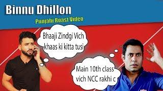 Binnu Dhillon   Best Comedy Punjabi Roast Video   Aman Aujla