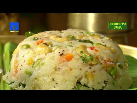 Jeedipappu Upma Making ( జీడిపప్పు ఉప్మా ) | How to Make Jeedipappu Upma | Telugu Ruchi - Videos