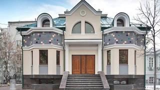 Продажа ОСОБНЯКА в центре Москвы (б.никитская дом 14/2стр.11) 425 кв.м.
