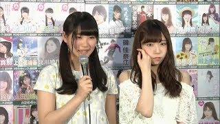 NGT48 小熊倫実 宮島亜弥 AKB48総選挙2017アピール生放送