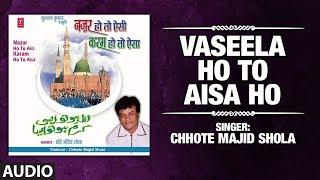 ►VASEELA HO TO AISA HO (Audio) | CHHOTE MAJID SHOLA | Islamic Music