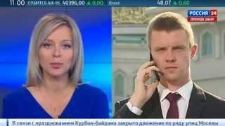 РОССИЯ24 - только Оля Башмарова - Вести 24-09-2015(составная нарезка)