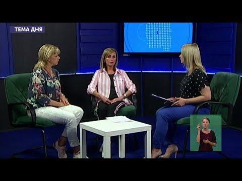 Телеканал UA: Житомир: Нововведення в українській школі_Тема Дня 16.08.19
