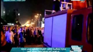 #اخبار_النهار| جنازة عسكرية لرقيب الشرطة الشهيد أيمن محمد إبراهيم أحد ضحايا حادث سيناء أمس
