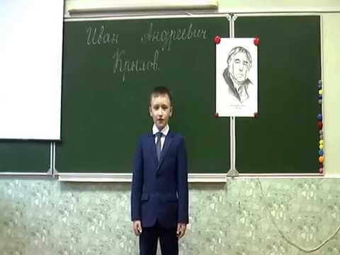 Изображение предпросмотра прочтения – ЮрийПоженовский читает произведение «Мартышка и зеркало» И.А.Крылова