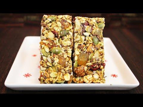 Granola Bar Healthy Energy Bar || Kavita Gandhi