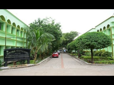 AL-KABIR polytechnic jamshedpur  | The road towards success since 1990 till 2017