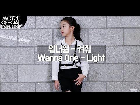 나하은 (Na Haeun) - 워너원 (Wanna One) - 켜줘 (Light) 댄스커버