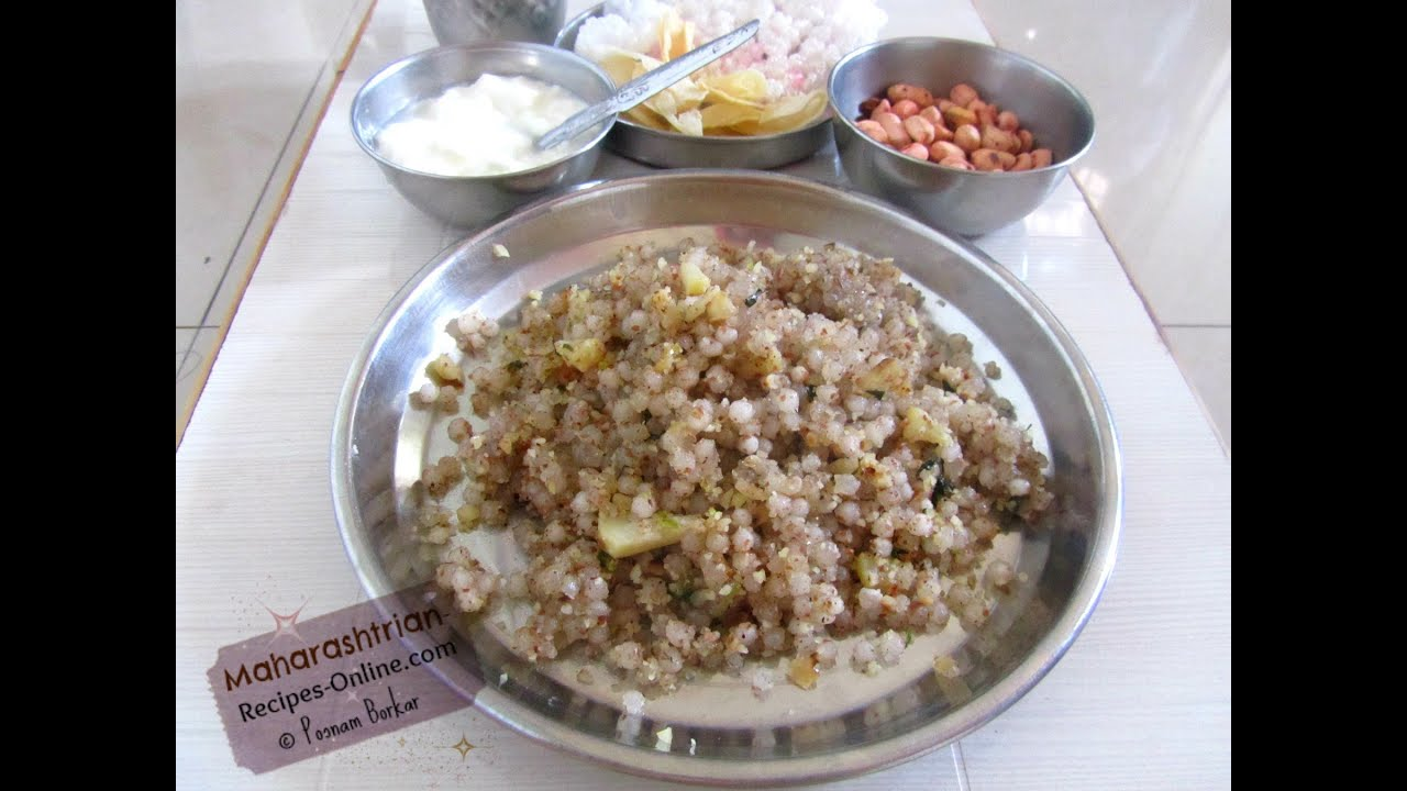 Sabudana khichdi maharashtrian recipe indian breakfast recipes sabudana khichdi maharashtrian recipe indian breakfast recipes youtube forumfinder Choice Image