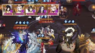 【Onmyoji】BAN Enma - 3Miketsu Party【PvP】