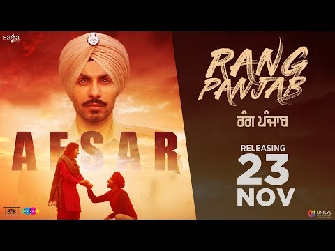Gurnam Bhullar, Gurlez Akhtar | Afsar (Full Song) Deep Sidhu | Latest Punjabi Songs 2018