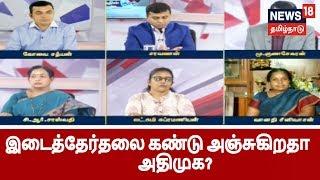 06-10-2018 Kaalathin Kural – News18 Tamilnadu tv Show