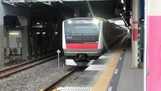 外房線E233系 蘇我駅発車