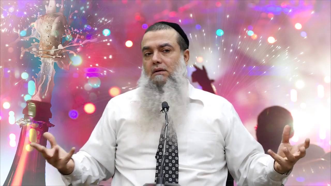 ליהנות מהחיים - הרב יגאל כהן HD