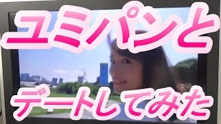 PSVRでYouTubeの360度動画が日本でも視聴可能になったので、めざまし...