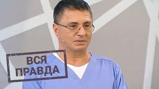 Доктор Мясников о физиотерапии
