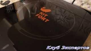 Kitfort КТ-106 Ultra Slim