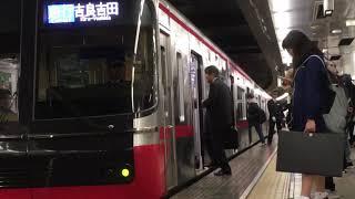 [2018年度新型車両]名鉄3300系 3314f(急行吉良吉田行き)名鉄名古屋駅 発車‼️