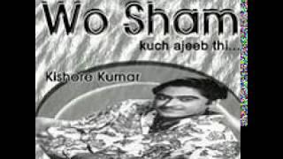 Wo shaam kuch ajib thi mp3 song by kishore kumar