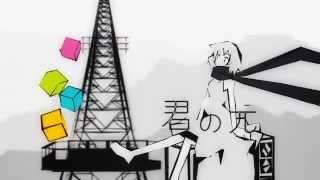 【初音ミク】エレクトロサチュレイタ【オリジナルMV付き】